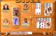CardGameCentral Games - Canasis