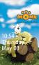 Monk Lion