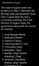 CM of Gujarat