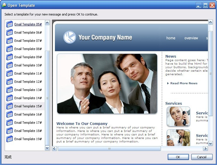 Group Email Marketing Software