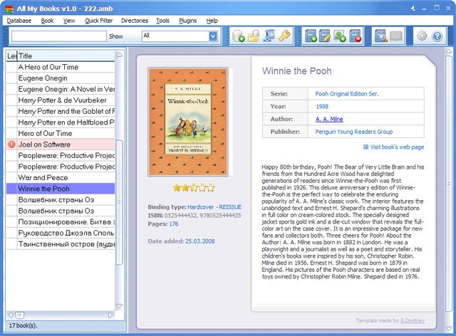 Church Library Software - Free Church Library Software