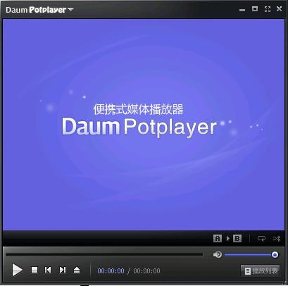 KMPlayer 3.0.0.1442 Downloadl image540429