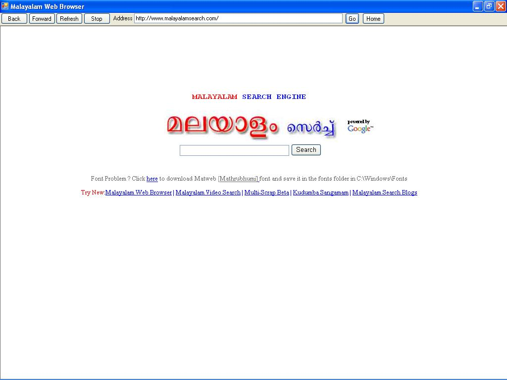 Simple Portable Malayalam Search Engine Web Browser Software