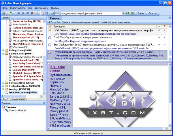 Download free Samsung Kies 2 5 2 13021_10 by Samsung