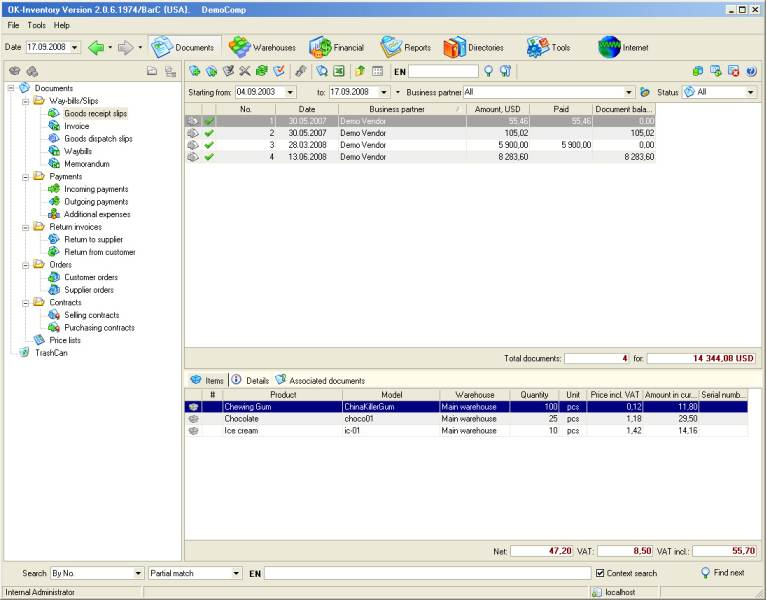 Business management software 2.1.5bm