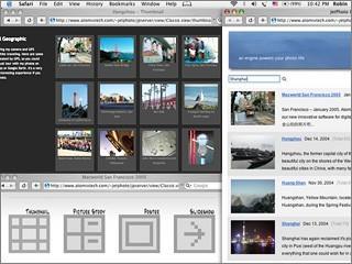 JetPhoto Server Pro