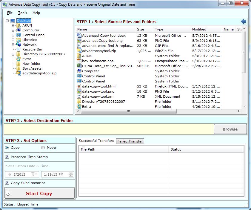 Advance Data Copy Tool