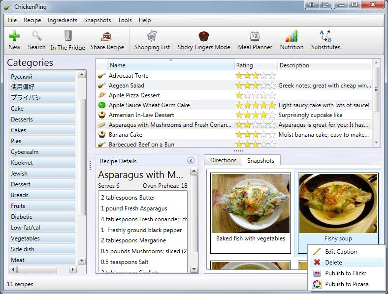 Cook'N Recipe Organizer Torrent