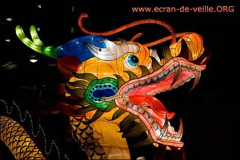 Carnival Lantern Screensaver EV