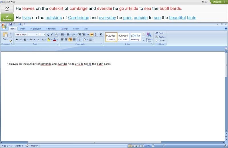 English essay checker paragraph