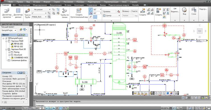 Piping Design Free Piping Design Software Download