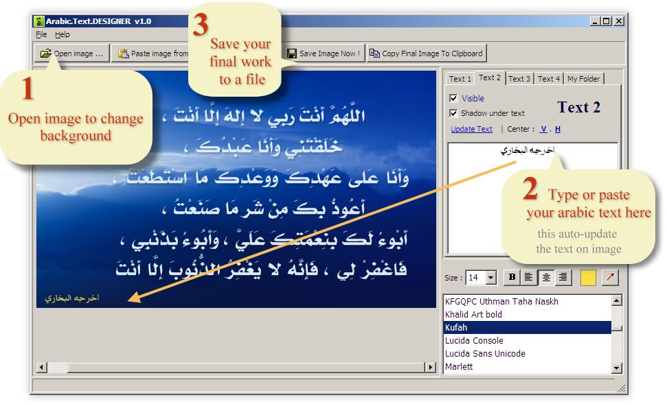 Arabic Text DESIGNER