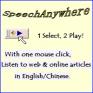 Text Reader Software