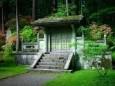 Old Japan Free Screensaver