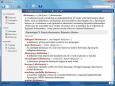 Ultralingua French Dictionary & Thesaurus