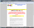 Pluskit eBiz Translate Plus Script