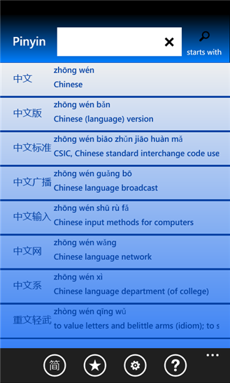 english chinese dictionary download windows