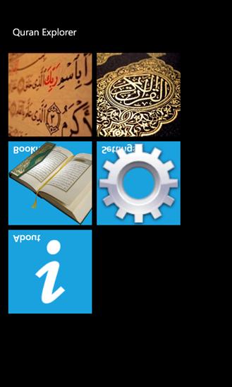 Tanzil - Quran Navigator | القرآن الكريم