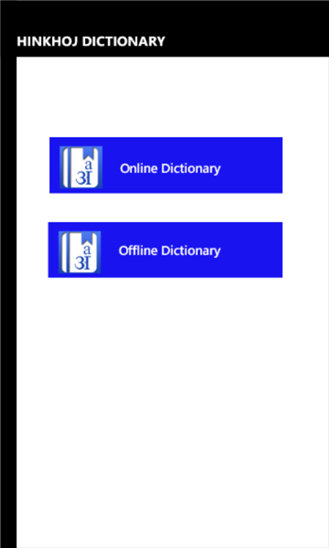 dictionary app free download offline