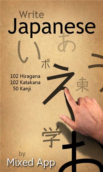 japanese writing program Learn japanese with rosetta stone® learn to speak japanese with our language-learning software it's a fun & fast way to learn japanese.